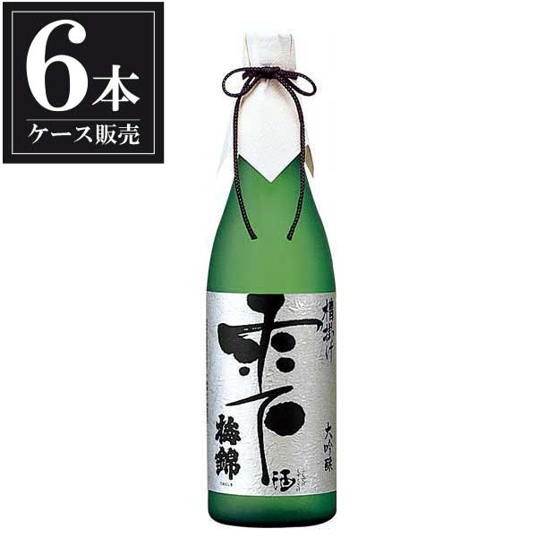 梅錦 大吟醸 槽掛け雫酒 720ml x 6本 [ケース販売] [梅錦山川/愛媛県 ]