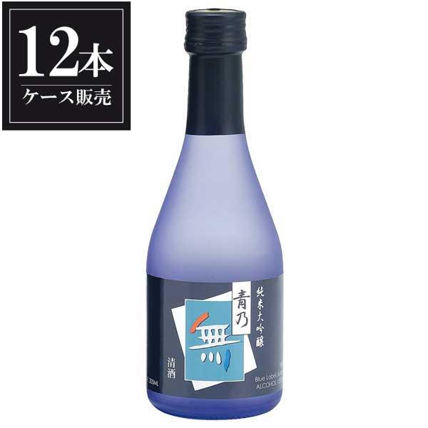 八重垣 青乃無 MB12 300ml x 12本 [ケース販売] [ヤヱガキ酒造/兵庫県 ]
