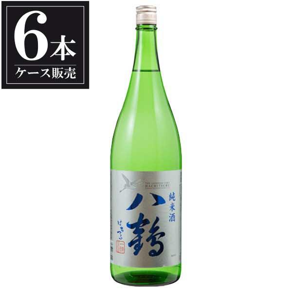 八鶴 純米酒 1.8L 1800ml x 6本 [ケース販売] [八戸酒類(株)/青森県 ]