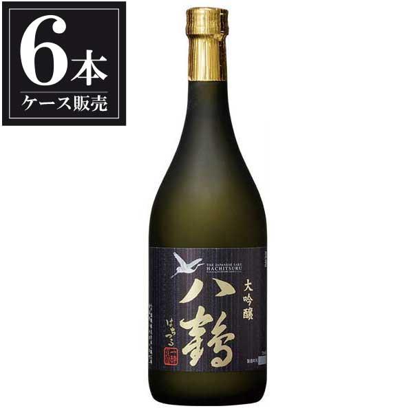 八鶴 大吟醸 720ml x 6本 [ケース販売] [八戸酒類(株)/青森県 ]