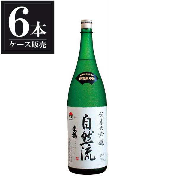 米鶴 純米大吟醸 自然流 1.8L 1800ml x 6本 [ケース販売] [米鶴酒造/山形県 ]