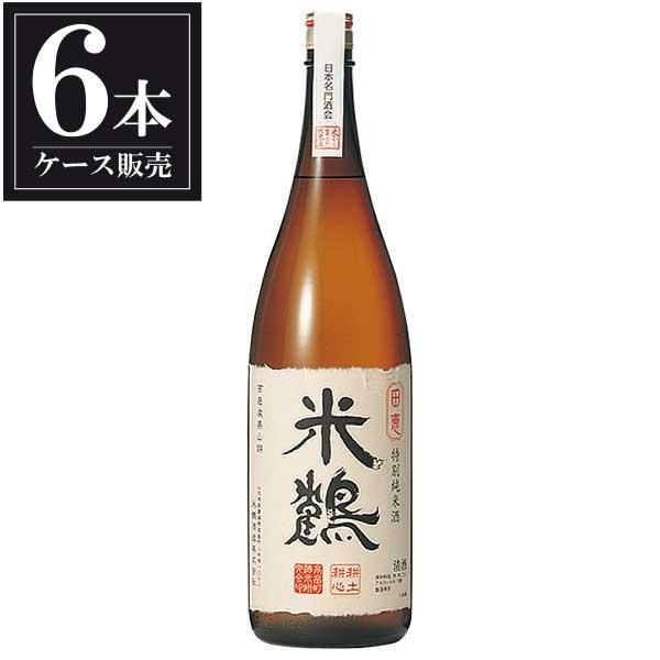 米鶴 特別純米 田恵 1.8L 1800ml x 6本 [ケース販売] [米鶴酒造/山形県 ]