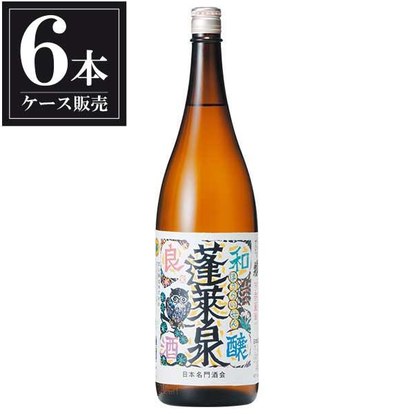 蓬莱泉 和醸良酒 1.8L 1800ml x 6本 [ケース販売] [関谷醸造/愛知県 ]