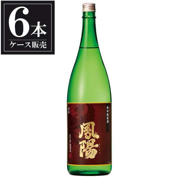 鳳陽 辛口純米酒 1.8L 1800ml x 6本 [ケース販売] [内ヶ崎酒造/宮城県 ]