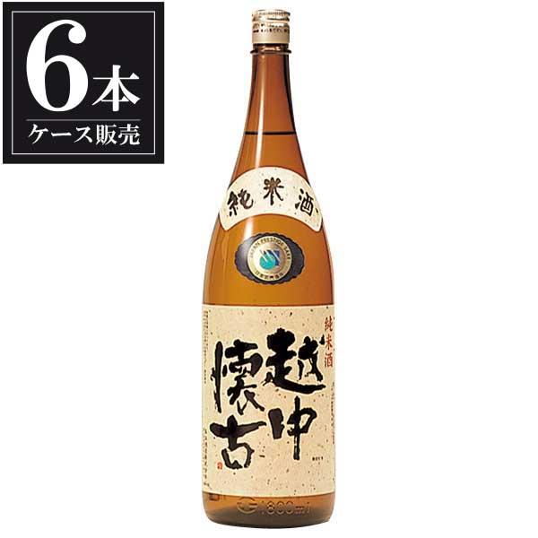 北洋 純米酒 越中懐古 1.8L 1800ml x 6本 [ケース販売] [本江酒造/富山県 ]