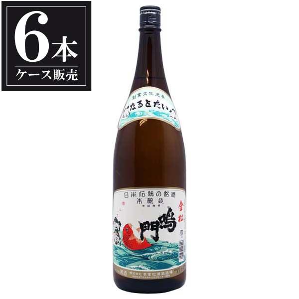 鳴門鯛 金松(上撰)普通酒 1.8L 1800ml x 6本 [ケース販売] [本家松浦酒造/徳島県 ]