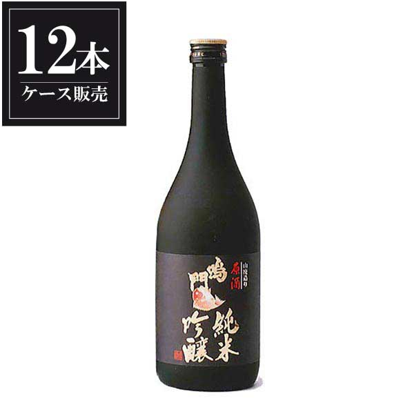 鳴門鯛 純米吟醸 原酒 720ml x 12本 [ケース販売] [本家松浦酒造/徳島県 ]