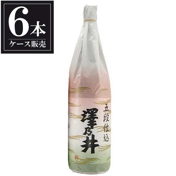 澤乃井 五段仕込み 1.8L 1800ml x 6本 [ケース販売] [小澤酒造/東京都 ]