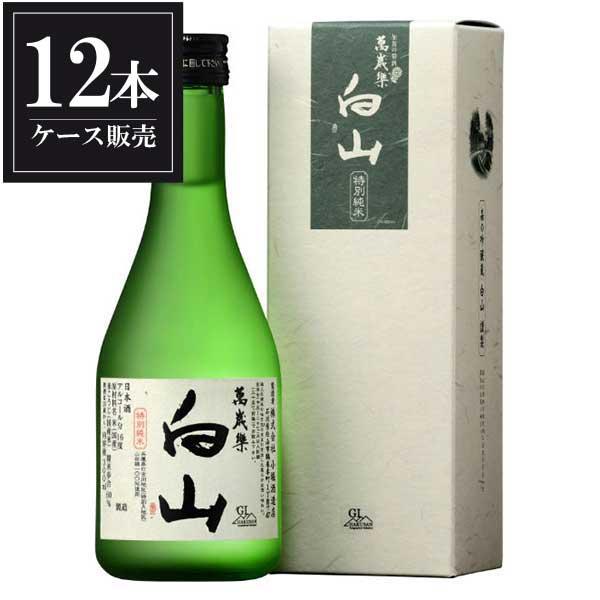 萬歳楽 白山 特別純米酒 300ml x 12本 [ケース販売] [小堀酒造/石川県 ]【母の日】
