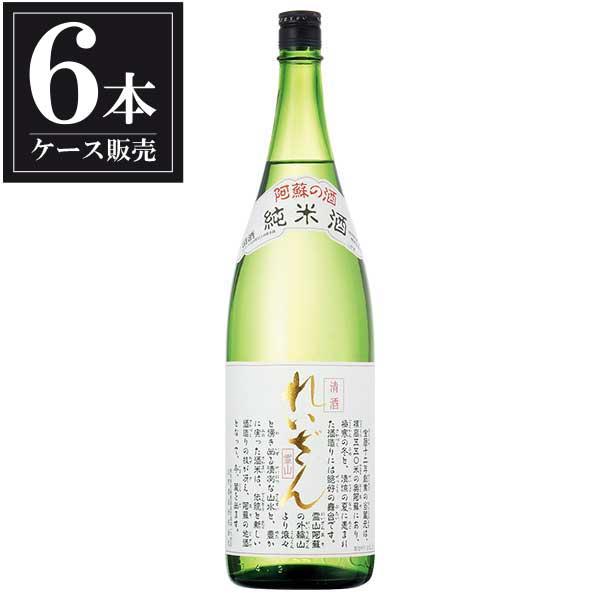 れいざん 純米酒 1.8L 1800ml x 6本 [ケース販売] [山村酒造/熊本県 ]