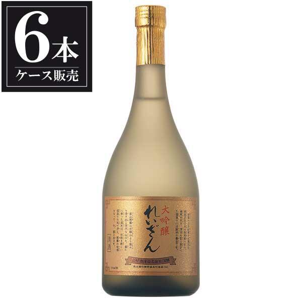 れいざん 大吟醸 720ml x 6本 [ケース販売] [山村酒造/熊本県 ]