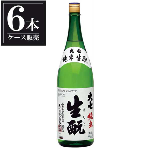 大七 純米生もと 1.8L 1800ml x 6本 [ケース販売] [大七酒造/福島県 ]