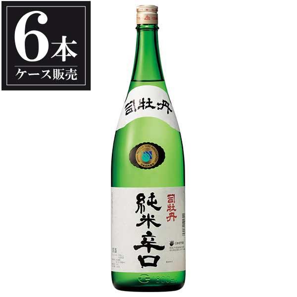 司牡丹 純米辛口 1.8L 1800ml x 6本 [ケース販売] [司牡丹酒造/高知県 ]【母の日】