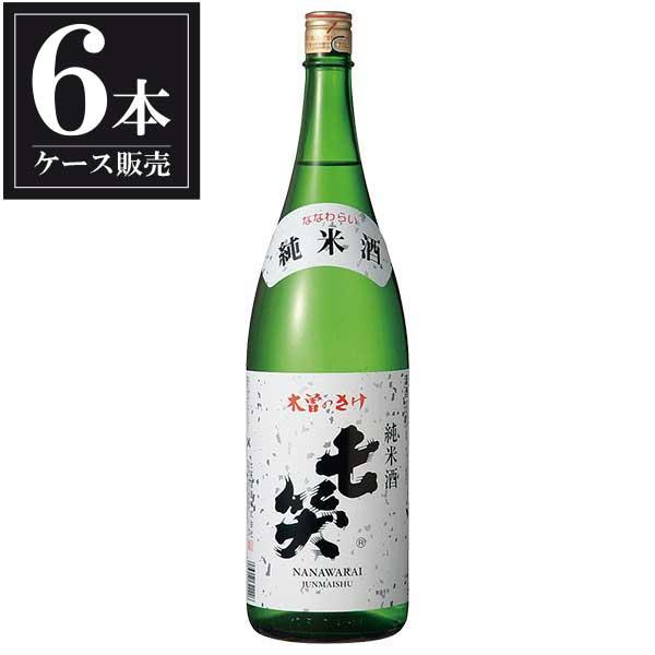 七笑 純米酒 1.8L 1800ml x 6本 [ケース販売] [七笑酒造/長野県 ]