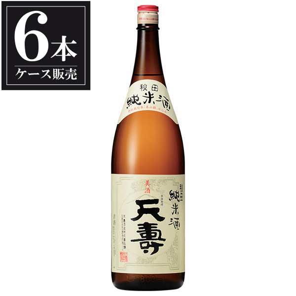 天寿 純米酒 1.8L 1800ml x 6本 [ケース販売] [天寿酒造/秋田県 ]