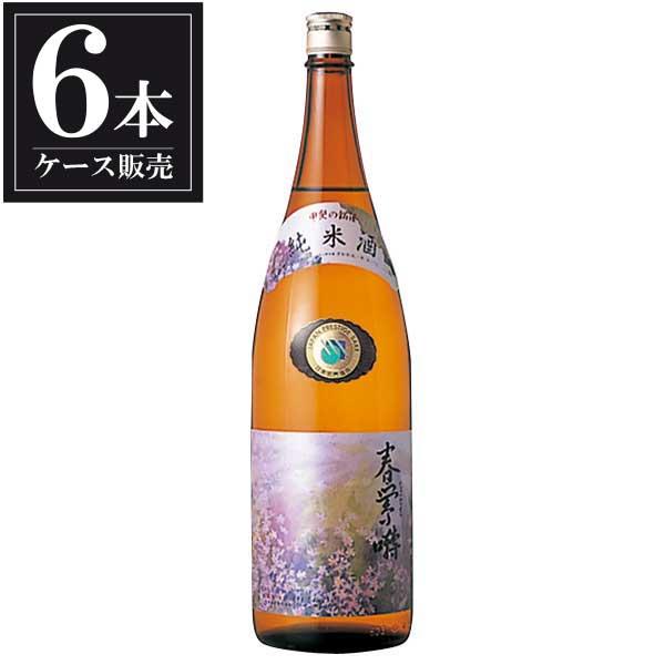 春鶯囀 純米酒 1.8L 1800ml x 6本 [ケース販売] [萬屋醸造/山梨県 ]