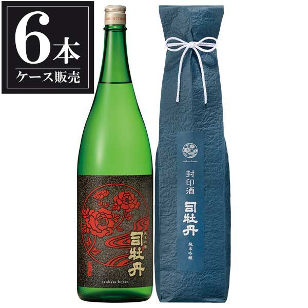 司牡丹 純米吟醸 封印酒 1.8L 1800ml x 6本 [ケース販売] [司牡丹酒造/高知県 ]