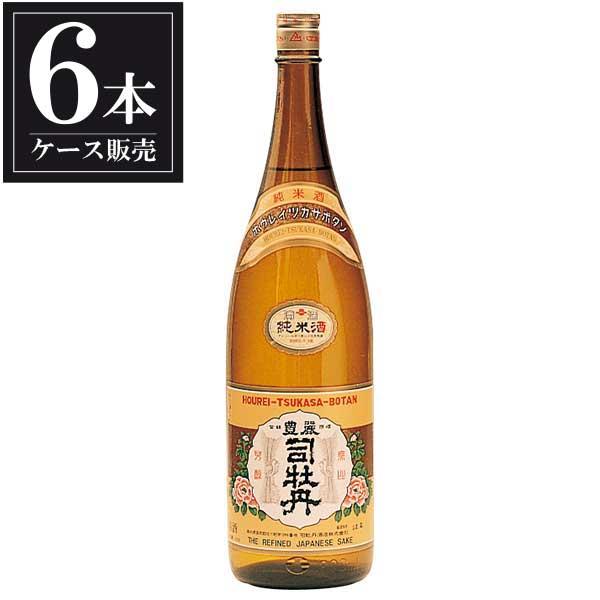 司牡丹 純米酒 豊麗 1.8L 1800ml x 6本 [ケース販売] [司牡丹酒造/高知県 ]