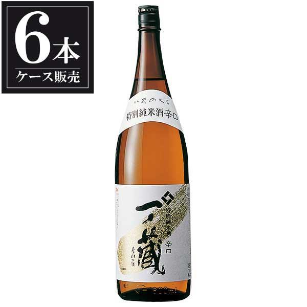 一ノ蔵 特別純米酒〈辛口〉 1.8L 1800ml x 6本 [ケース販売] [一ノ蔵/宮城県 ]【母の日】