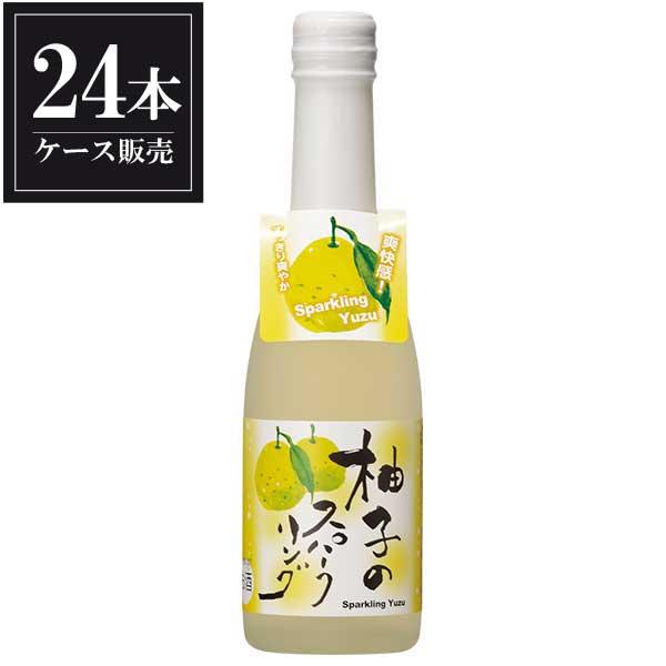 酒呑童子 柚子のスパークリング 250ml x 24本 [ケース販売] [ハクレイ酒造/京都府 ]【母の日】