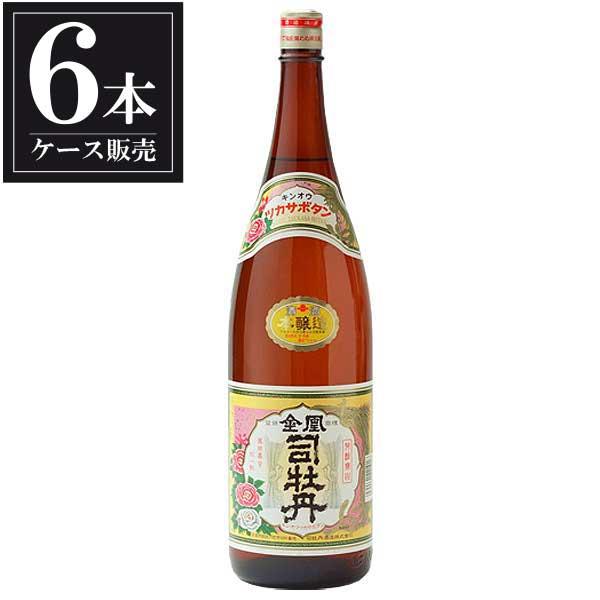 司牡丹 上撰本醸造 金凰 1.8L 1800ml x 6本 [ケース販売] [司牡丹酒造/高知県 ]【母の日】