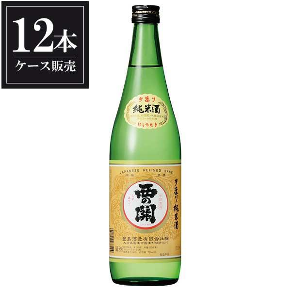 西の関 手造り純米酒 720ml x 12本 [ケース販売] [萱島酒造/大分県 ]