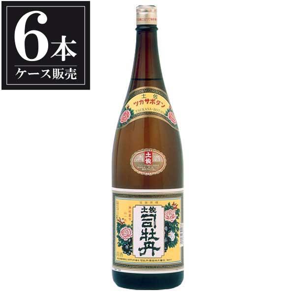 土佐司牡丹 普通酒 1.8L 1800ml x 6本 [ケース販売] [司牡丹酒造/高知県 ]【母の日】