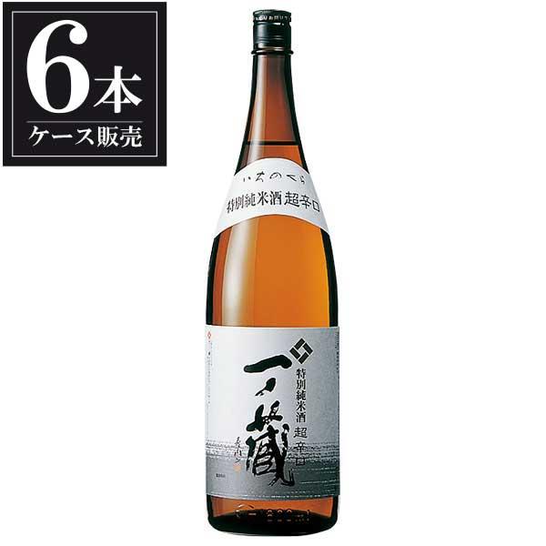 一ノ蔵 特別純米酒〈超辛口〉 1.8L 1800ml x 6本 [ケース販売] [一ノ蔵/宮城県 ]【母の日】