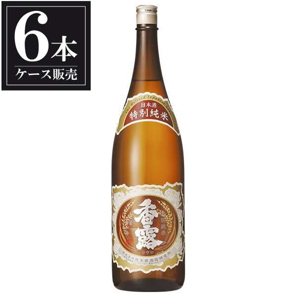 香露 特別純米酒 1.8L 1800ml x 6本 [ケース販売] [熊本県酒造研究所/熊本県 ]