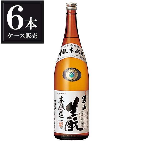 男山 生もと本醸造 1.8L 1800ml x 6本 [ケース販売] [男山/北海道 ]【父の日】【梅雨】