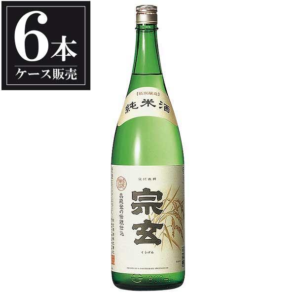 宗玄 純米酒 1.8L 1800ml x 6本 [ケース販売] [宗玄酒造/石川県 ]