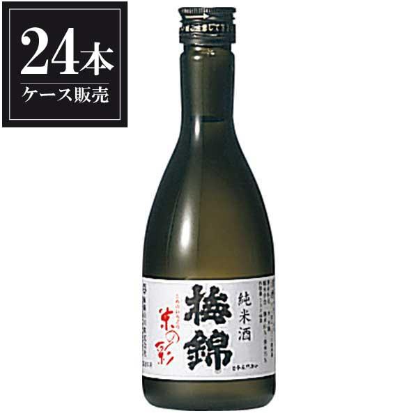 梅錦 純米酒 米の彩 300ml x 24本 [ケース販売] [梅錦山川/愛媛県 ]