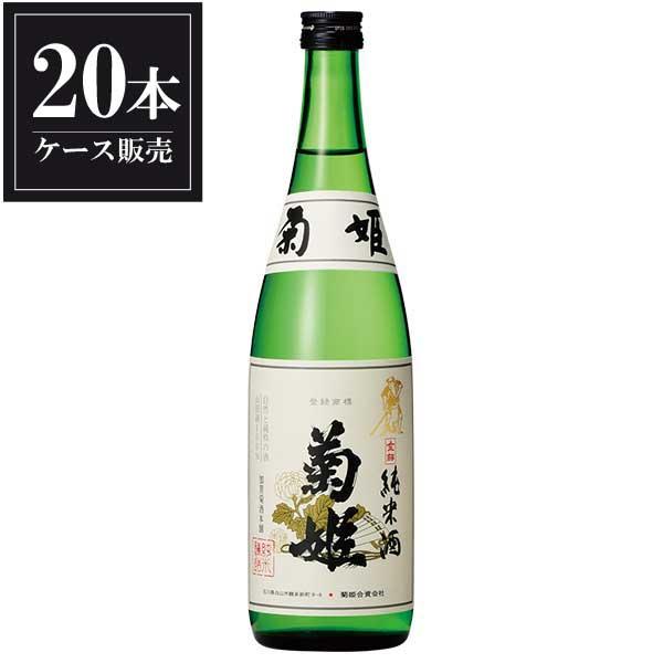 菊姫 純米 金劔(きんけん) 720ml x 20本 [ケース販売] [橘倉酒造/長野県 ]