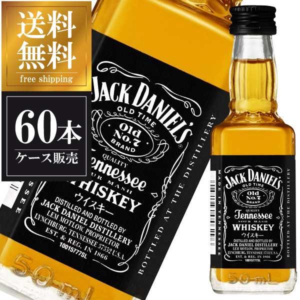 【限定割引クーポン配布中】【送料無料】ジャックダニエル ブラック 40度 50ml x 60本 正規品 送料無料※(本州のみ) [ケース販売][Jack Daniel's/アメリカ/ジャック]