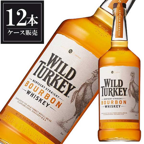 ワイルドターキー スタンダード 1L 1000ml x 12本 正規品 [ケース販売] [WILD TURKEY(R)/アメリカ/バーボン/ウイスキー]