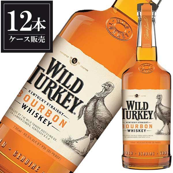 ワイルドターキー スタンダード 700ml x 12本 正規品 [ケース販売] [WILD TURKEY(R)/アメリカ/バーボン/ウイスキー]【母の日】