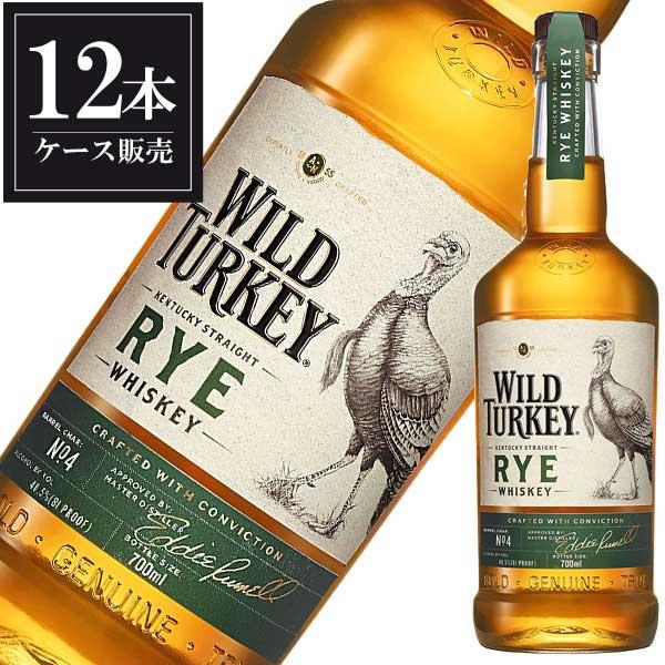 ワイルドターキー ライ 40度 700ml x 12本 正規品 [ケース販売] [WILD TURKEY(R)/アメリカ/バーボン/ウイスキー]【お中元】