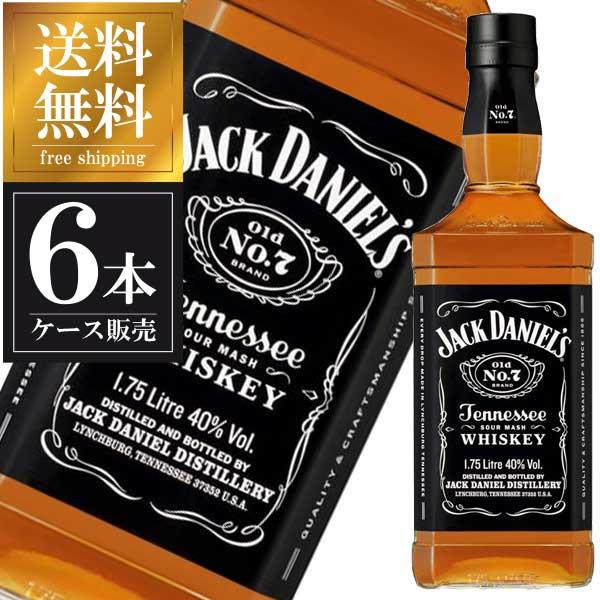 ジャックダニエル ブラック 40度 1.75L 1750ml x 6本 正規品 送料無料※(北海道・四国・九州・沖縄別途送料) あす楽対応 [ケース販売][Jack Daniel's/アメリカ/ジャック]