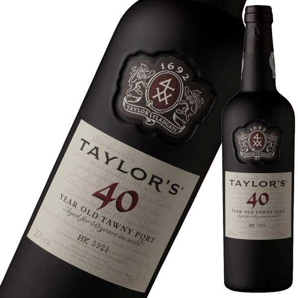 テイラー 40 イヤー オールド トーニィ 750ml [ポルトガル/赤ワイン]