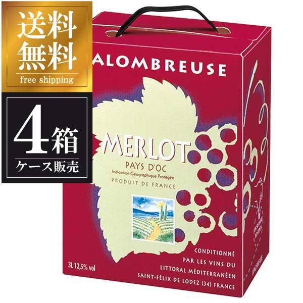 ジャンジャン メルロー バッグ イン ボックス 3L 3000ml x 4本 [ケース販売] [フランス/赤ワイン]