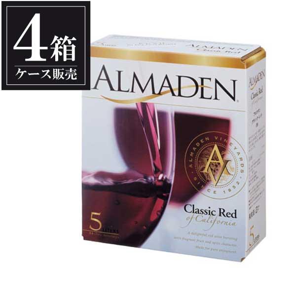 アルマデン クラシック レッド 5L 5000ml x 4本 赤ワイン ボックスワイン [ケース販売] あす楽対応 [アメリカ/赤ワイン]