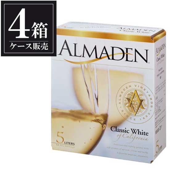 アルマデン クラシック ホワイト 5L 5000ml x 4本 [ケース販売] あす楽対応 [アメリカ/白ワイン]