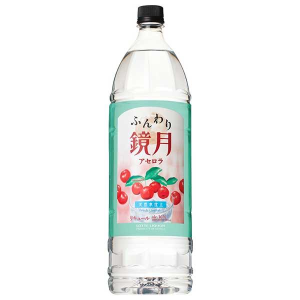 焼酎 distilled spirit sake 母の日 父の日 日本製 御中元 御歳暮 内祝い サントリー ふんわり鏡月 アセロラ 16度 送料無料 本州のみ PET 1.8L 1800ml x ギフト 16G2AP リキュール 6本 ケース販売 大韓民国 国内送料無料