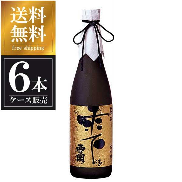 日本酒 japanese sake 母の日 父の日 御中元 御歳暮 直送商品 内祝い 西の関 大吟醸 720ml 大分県 未使用品 萱島酒造 x 本州のみ 送料無料 袋取り雫酒 6本 ケース販売
