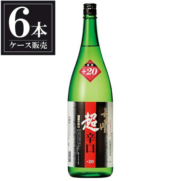 日本酒 japanese 公式ショップ sake 母の日 父の日 御中元 御歳暮 内祝い 長良川 1.8L 1800ml 本醸造 6本 岐阜県 超辛口 ケース販売 x 小町酒造 爆売り