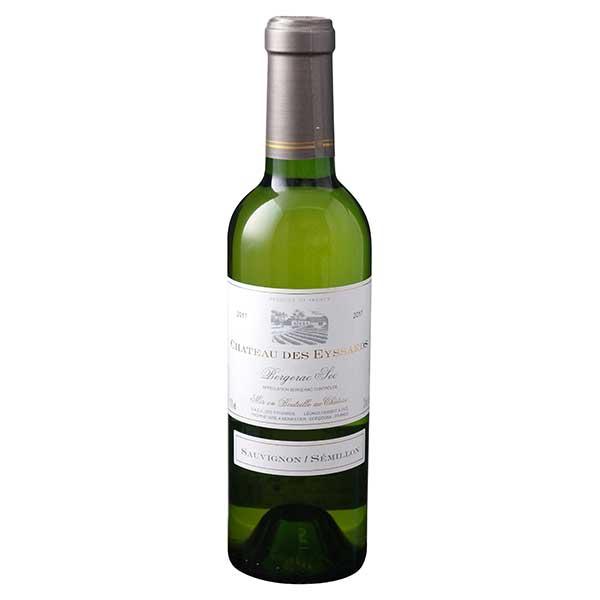 白ワイン wine アウトレット 母の日 父の日 御中元 御歳暮 内祝い シャトー デ ゼサールシャトー x ケース販売 稲葉 南西地方 ゼサール 24本 FB493 375ml ブラン フランス 直送商品
