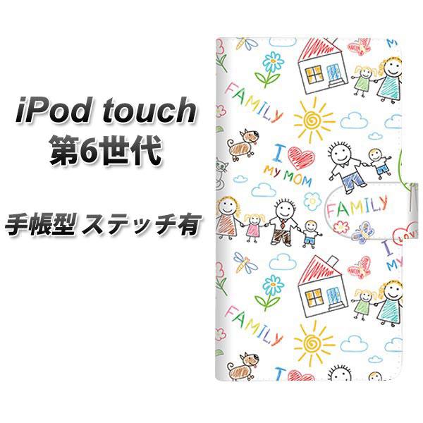6b903b6d0c 楽天市場】iPod touch(第6世代) 手帳型スマホケース【ステッチタイプ ...