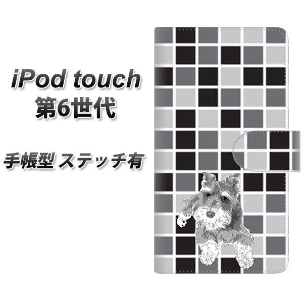 iPod touch(第6世代) 手帳型スマホケース( iPod touch6 /アイポッドタッチ/手帳式)/レザー/ケース / カバー
