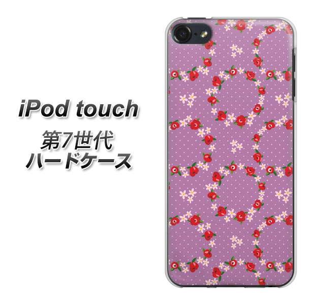 ipod touch 第7世代 touch7 ハードケース アイポッド タッチ 即納送料無料 iPod ケース 7 マイクロドットフラワーリングパープル 海外輸入 カバー EK829 素材クリア スマホ