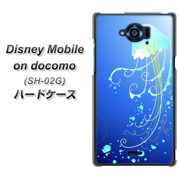 DoCoMo Disney Mobile SH-02G hard case / cover ★ high resolution version  (Disney Mobile /SH02G / smahocase)